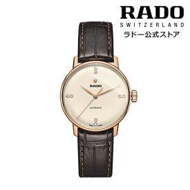 【ラドー 公式】 腕時計 RADO Coupole クポール クラシック オートマチック 自動巻 31.8mm シャンパンゴールド 文字盤 ステンレススチール ダイヤモンド レザーストラップ 50m防水 レディース腕時計 高級腕時計 革ベルト 新社会人 ビジネス