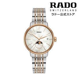 【公式/送料無料】RADO ラドー レディース COUPOLE CLASSIC クポール クラシック R22883943 クウォーツ ステンレススティール ブレスレット 時計 スイス オフィシャル