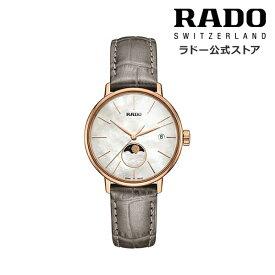 【ラドー 公式】 腕時計 RADO Coupole Classic クポール クラシック クォーツ 34mm マザーオブパール ステンレススチール レザーストラップ ムーンフェイズ 50m防水レディース腕時計 高級腕時計 MOP 新生活 新社会人 ビジネス シンプル