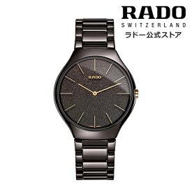 【公式/送料無料】RADO ラドー ユニセックス TRUE THINLINE NATURE トゥルー シンライン ネイチャー R27004302 クウォーツ ブラウン ハイテク セラミックス ブレスレット 薄型 腕時計 スイス オフィシャル