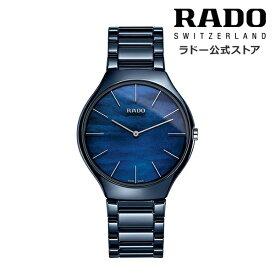 【ラドー 公式】 腕時計 RADO True Thinline Nature トゥルー シンライン ネイチャー クォーツ 39mm ブルー 文字盤 セラミック 厚さ5mm 30m防水レディース腕時計 メンズ腕時計 高級腕時計 薄型 水 ブランド ユニセックス エレガント シンプル