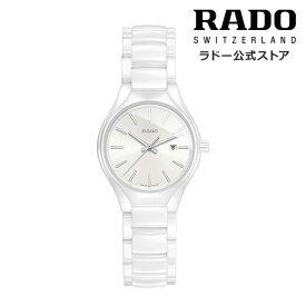 【ラドー 公式】 腕時計 RADO True トゥルー クォーツ 30mm ホワイト 文字盤 セラミック ブレスレット 50m防水レディース腕時計 高級腕時計 軽量 プレゼント 白文字盤 新生活 新社会人 ビジネス シンプル エレガント