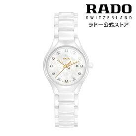 【ラドー 公式】 腕時計 RADO True トゥルー ダイヤモンド クォーツ 30mm マザーオブパール 文字盤 セラミック ダイヤモンド ブレスレット 50m防水レディース腕時計 高級腕時計 MOP ダイヤ 新生活 社会人 ビジネス ブランド エレガント