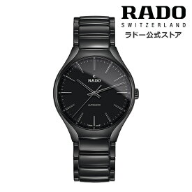 【公式/送料無料】RADO ラドー メンズ TRUE AUTOMATIC トゥルー オートマティック R27071152 自動巻き 機械式 ムーブメント ブラック ハイテク セラミックス ブレスレット ロングパワーリザーブ 最大80時間 腕時計 スイス オフィシャル
