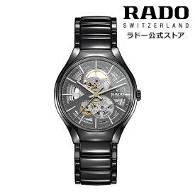 【公式/限定トラベルポーチ付】RADO ラドー メンズ TRUE AUTOMATIC OPEN HEART トゥルー オートマティック オープンハート R27100112自動巻き 機械式 ムーブメント ブラック ハイテク セラミックス ブレスレット スケルトン ロングパワーリザーブ 最大80時間 腕時計