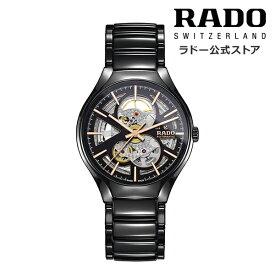 【公式/限定トラベルポーチ付】RADO ラドー メンズ TRUE AUTOMATIC OPEN HEART トゥルー オートマティック オープンハート R27100162自動巻き 機械式 ムーブメント ブラック ハイテク セラミックス ブレスレット スケルトン ロングパワーリザーブ 最大80時間 腕時計