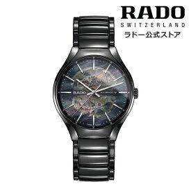 【ラドー 公式】 腕時計 RADO True Automatic Open Heart トゥルー オートマティック オープンハート 自動巻 40mm セラミック スケルトン ブレスレット 50m防水メンズ腕時計 高級腕時計 機械式 ユニセックス ブラック 正規品 薄型 新生活 ビジネス ブランド