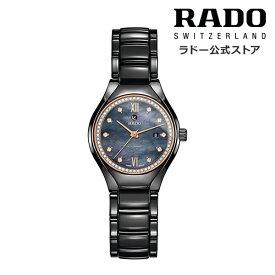 【ラドー 公式】 腕時計 RADO True Automatic Diamonds トゥルー オートマティック ダイヤモンズ 自動巻 30mm マザーオブパール 文字盤 セラミック ダイヤモンドブレスレット 50m防水レディース腕時計 高級腕時計 機械式 MOP ギフト新生活 社会人 ビジネス ブランド