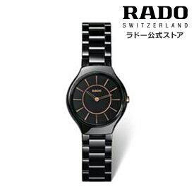 【ラドー 公式】[ポイント20倍]腕時計 RADO True Thinline トゥルー シンライン クォーツ 30mm ブラック 文字盤 セラミック ブレスレット 30m防水レディース腕時計 高級腕時計 薄型 ブランド 新生活 新社会人 ビジネス シンプル