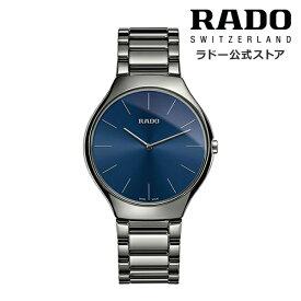 【公式/送料無料】RADO ラドー ユニセックス TRUE THINLINE トゥルー シンライン R27955022 クウォーツ プラズマ ハイテク セラミックス ブレスレット 薄型 時計 スイス オフィシャル