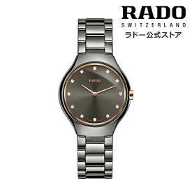 【ラドー 公式】 腕時計 RADO True Thinline トゥルー シンライン ダイヤモンド クォーツ 30mm グレー 文字盤 セラミックダイヤモンド ブレスレット 30m防水レディース腕時計 高級腕時計 薄型 プレゼント ブランド 新生活 新社会人 ビジネス シンプル