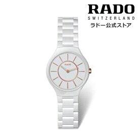 【ラドー 公式】[ポイント20倍] 腕時計 RADO True Thinline トゥルー シンライン クォーツ 30mm ホワイト 文字盤 セラミック ブレスレット 30m防水レディース腕時計 高級腕時計 薄型 ブランド プレゼント 新生活 社会人 ビジネス シンプル ブランド
