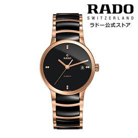 【ラドー 公式】 腕時計 RADO Centrix Automatic セントリックス オートマチック 自動巻 38mm ブラック 文字盤 セラミック ステンレススチール ダイヤモンド ブレスレット 30m防水メンズ腕時計 高級腕時計 機械式 ブランド 新生活 新社会人 ビジネス シンプル