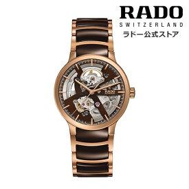 【ラドー 公式】 腕時計 RADO Centrix Automatic Open heart セントリックス オートマチック オープンハート 自動巻 38mm ステンレススチール スケルトン 30m防水メンズ腕時計 ブラウン ブランド 新生活 新社会人 ビジネス シンプル