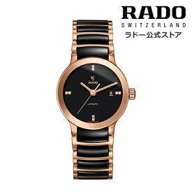 【ラドー 公式】 腕時計 RADO Centrix Automatic Diamonds セントリックス オートマティック ダイヤモンズ 自動巻 ステンレススチール ブレスレット ダイヤモンド機械式 ムーブメント