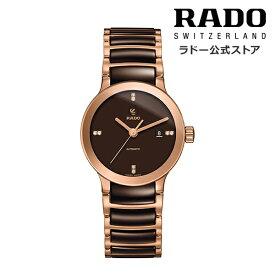 【ラドー 公式】 腕時計 RADO Centrix Automatic Diamonds セントリックス オートマティック ダイヤモンズ 自動巻 ステンレススチール ブレスレット 機械式 ダイヤモンド