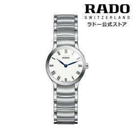 【公式/送料無料】RADO ラドー レディース CENTRIX セントリックス R30185013 クウォーツ ステンレススティール ブレスレット 時計 スイス オフィシャル