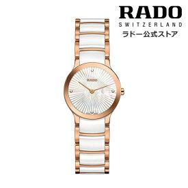 【ラドー 公式】 腕時計 RADO Centrix セントリックス ダイヤモンズ クォーツ 23mm ステンレススチール ダイヤモンドレディース腕時計 ブランド ホワイト プレゼント 記念日 新生活 新社会人 ビジネス シンプル