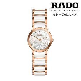 【ラドー 公式】 腕時計 RADO Centrix Diamond セントリックス ダイヤモンド クォーツ 23mm ステンレススチール ブレスレット 30m防水レディース腕時計 高級腕時計 プレゼント 成人式 新生活 社会人 ビジネス シンプル