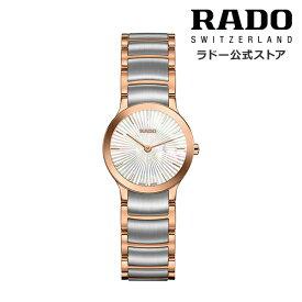 【公式/送料無料】RADO ラドー レディース CENTRIX セントリックス R30186923 クウォーツ ステンレススティール ブレスレット 時計 スイス オフィシャル