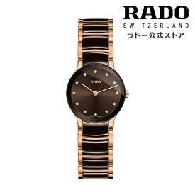 【ラドー 公式】 腕時計 RADO Centrix Diamond セントリックス ダイヤモンド クォーツ 23mm ステンレススチール 30m防水レディース腕時計 高級腕時計 ブラウン ラウンド型 プレゼント 正規品 新生活 社会人 ビジネス ブランド