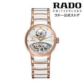 【ラドー 公式】 腕時計 RADO Centrix Automatic Open Heart セントリックス オートマチック オープンハート 自動巻 33mm ステンレススチール ダイヤモンド 30m防水 レディース腕時計 プレゼント ブランド 新生活 新社会人 ビジネス シンプル