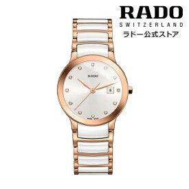 【ラドー 公式】 腕時計 RADO Centrix Diamond セントリックス ダイヤモンド クォーツ 28mm ホワイト 文字盤 セラミック ステンレススチール ブレスレット 30m防水レディース腕時計 高級腕時計 ダイヤ 白文字盤 ブランド 新社会人 ビジネス エレガント