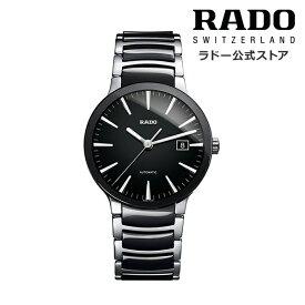 【ラドー 公式】 腕時計 RADO Centrix Automatic セントリックス オートマチック 自動巻 38m ブラック 文字盤セラミック ステンレススチール ブレスレット 30m 防水メンズ腕時計 高級腕時計 機械式 黒文字盤 ブランド 新生活 新社会人 ビジネス ユニセックス