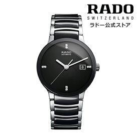 【公式/限定トラベルポーチ付】RADO ラドー メンズ CENTRIX AUTOMATIC セントリックス オートマティック R30941702自動巻き 機械式 ムーブメント ステンレススティール ブレスレット ダイヤモンド ロングパワーリザーブ 最大80時間 腕時計 スイス オフィシャル