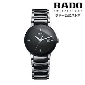 【ラドー 公式】 腕時計 RADO Centrix Automatic Diamonds セントリックス オートマティック ダイヤモンズ 自動巻 ステンレススチール ダイヤモンド 30m防水レディース腕時計 高級腕時計 ビジネス ブランド ブラック ダイヤモンド 20代 30代 40代 エレガント ギフト