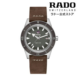 【ラドー 公式】 腕時計 RADO Captain Cook Automatic キャプテン クック オートマティック 自動巻 42mm ステンレススチール 200m防水メンズ 腕時計 高級腕時計 機械式 30代 40代 新社会人 ビジネス シンプル