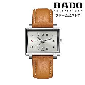 【ラドー 公式】 腕時計 RADO Tradition トラディション 1965 M オートマチック 世界限定 1965本 自動巻 35.0 x 35.0mm シルバー 文字盤 ステンレススチール 50m防水メンズ腕時計 レザーストラップ 腕時計 男性 革ベルト ビジネス プレゼント クラシック
