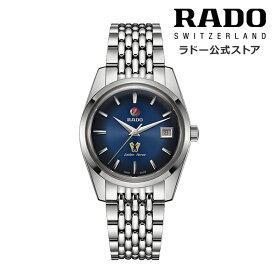 ラドー公式ストア RADO ラドー ゴールデン ホース オートマティック 1957 リミテッド エディション R33930203世界限定 1957本 自動巻き パワーリザーブ 男性 防水 正規品 37mm メンズ腕時計 高級腕時計 30代 40代 ビジネス ブランド