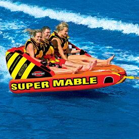 20 トーイングチューブ トーイングチューブ バナナボート 3人乗り スーパーマーブル SPORTSSTUFF スポーツスタッフ SUPER MABLE