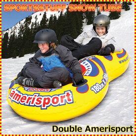 1〜2人乗り スノーチューブ・エアーチューブ 雪遊び 雪そり スノーボート SPORTSSTUFF DOUBLE AMERISPORT 送料無料