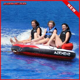 【トーイングチューブ】 バナナボート 3人乗り AIRHEAD RIPTIDE3