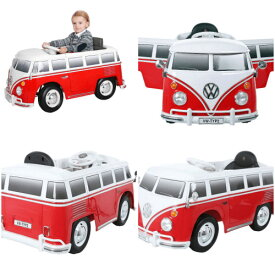 乗用玩具 電動 フォルクス ワーゲン バス 子供が乗れる 電動カー