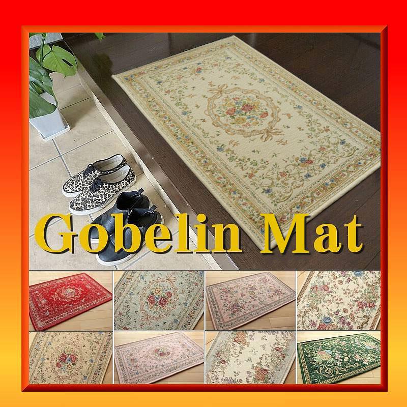 花柄 玄関マット おしゃれ 室内 洗える ゴブラン織り 60×90 送料無料 風水 ピンク グリーン レッド ラグマット 北欧 屋内
