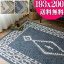 キリム ラグ 約 2 畳 193×200 cm ベージュ ネイビー ブルー ブラウン カーペット おしゃれ ラグカーペット ラグマット アクセントラグ サマーラグ 春 夏 絨毯 じゅうたん シンプル