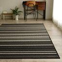 おしゃれ カーペット ボーダー柄 ラグ 140×200cm 絨毯 スタイリッシュ ベルギー じゅうたん ラグマット ウィルトン織…