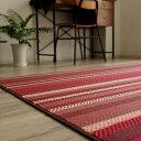 おしゃれ カーペット 3畳 ボーダー柄 ラグ 160×225cm 絨毯 スタイリッシュ ベルギー じゅうたん ラグマット ウィルト…