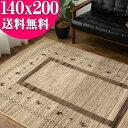 ギャベ 風 ラグ 140×200 約1.5畳 ウィルトン 織 ヴィンテージ ギャッベ アイボリー 北欧 幾何学 アンティーク シンプル ナチュラル おしゃれ ラグマット アクセントラグ カーペット 絨毯 じゅうたん リビング 送料無料