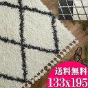 ベニワレン 風 ラグ 約 1.5畳 モロッカン 133×195 ラグマット 絨毯 ウィルトン織 ホワイト クリーム グレー ダークグレー 北欧 幾何学 ひし形 シンプル おしゃれ アクセントラグ カーペット 長方形 リビング