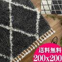 約 2畳 ベニワレン 風 ウィルトン織 モロッカン 200×200 ラグ 絨毯 ホワイト クリーム グレー ダークグレー ラグマット 北欧 幾何学 ひし形 シンプル おしゃれ アクセントラグ カーペット 正方形 リビング