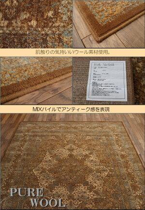 ウール100%カーペット渋い!アンティーク調ウィルトン織りカーペット200×250cm約3畳大ラグ絨毯!レッド送料無料ホットカーペットカバーOKペルシャ柄じゅうたん