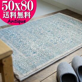 玄関マット 50×80 ヴィンテージ 風 おしゃれ 北欧 風 室内 屋内 ベルギー絨毯 グレー 送料無料 ラグマット かわいい