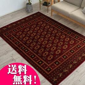 【15H限定!5%OFFクーポン対象】 直輸入!トルコ製のお得な 絨毯 約 3畳 用 じゅうたん 160×230cm レッド 赤 送料無料 長方形 ウィルトン織り ヨーロピアン カーペット ラグマット