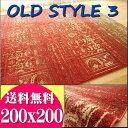 絨毯 約 2畳 アンティーク 風 ラグ トルコ絨毯 おしゃれ 200×200 アクセントラグ じゅうたん ヴィンテージ 柄 ウィルトン織り カーペット レッド 赤 送料無料 ラグ ラグマット