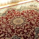 高級クラスの 絨毯 3畳 カーペット 160×230 レッド ペルシャ絨毯 柄 高密度75万ノット! ウィルトン織り ラグ 送料無料 じゅうたん
