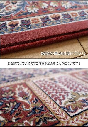 90万ノット6畳ウィルトン織りカーペット240×340じゅうたんウール100%送料無料ラグヨーロピアンベルギー絨毯ペルシャ絨毯柄